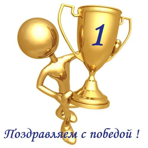 картинки поздравления с победой в соревнованиях по боксу заниматься
