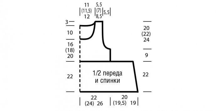 Топ с заостренными боковыми краями 1
