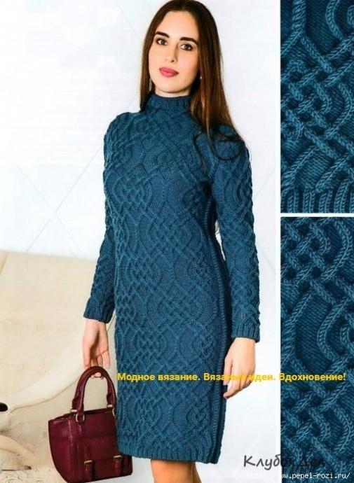 Платье аранским узором 0