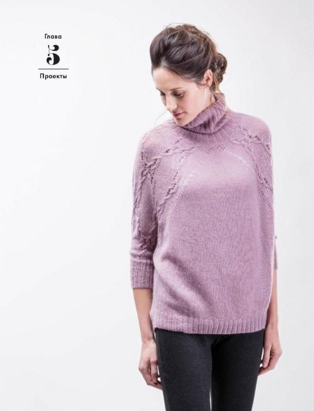 пуловер летучая мышь от норы гоан из категории совместник