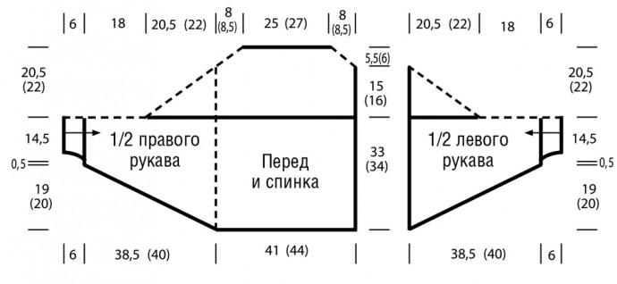 """Женский джемпер """"А ля кимоно"""" 2"""